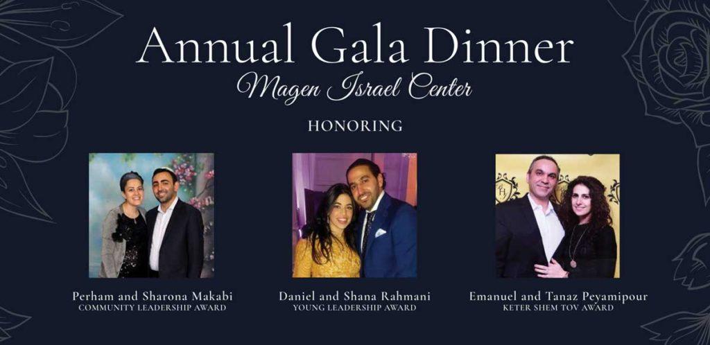 Magen Israel Gala Dinner