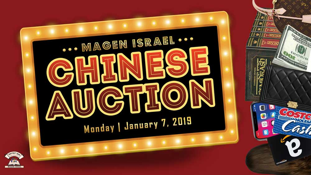 Page Banner Magen Israel Chinese Auction Event