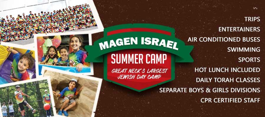 Great Neck Jewish Summer Camp
