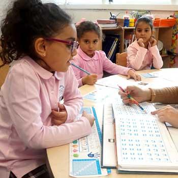 Magen Israel Primary Jewish School