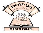 website magen israel logo