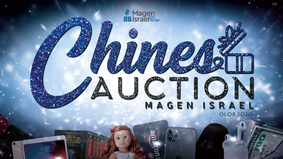 Chinese Auction