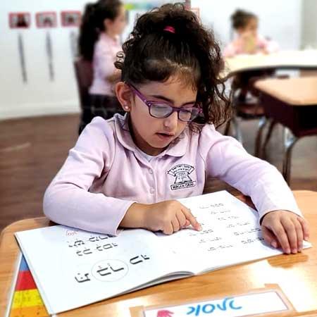 Magen-Israel-Elementary-School (1)