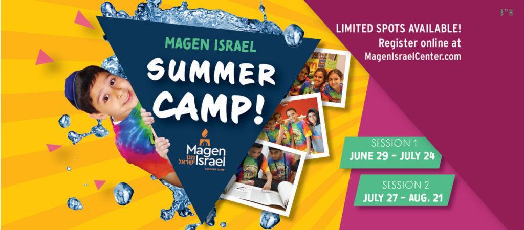 Magen Israel Great Neck Summer Camp