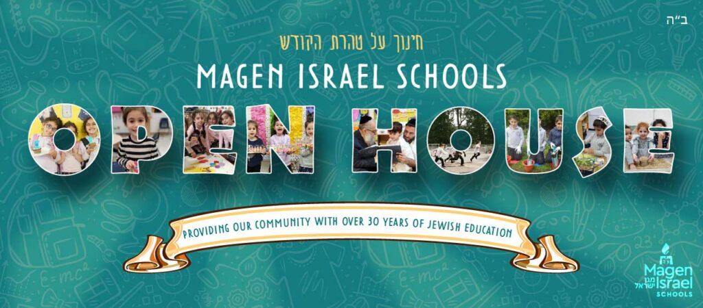 Magen Israel open house flyer website banner