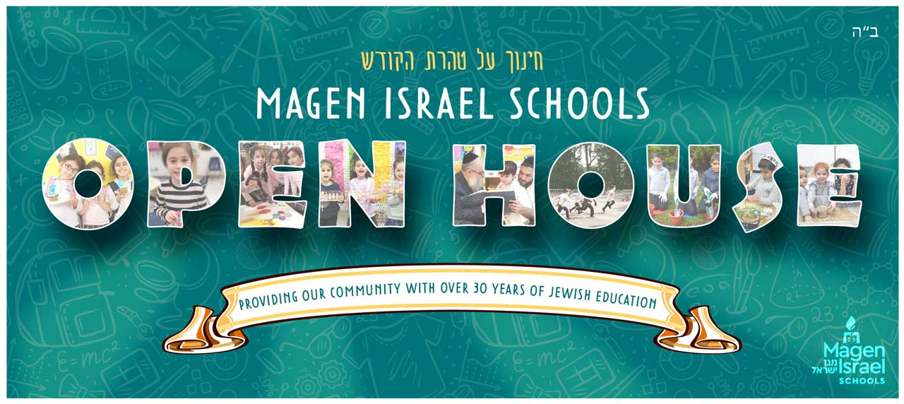 Magen Israel Summer Camp in Great Neck
